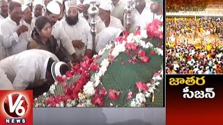 Devotees Throng To Niranjan Shah Wali Jatara In Achampet | Nagarkurnool | V6 News