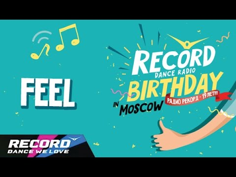 Record Birthday: Feel (запись трансляции 20.09.14) | Radio Record
