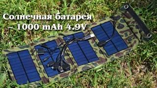 Солнечные батареи как бизнес идея