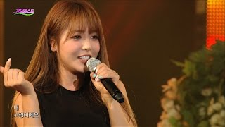 홍진영 - 엄지 척 (가요베스트 491회 #1) Hong Jin-young