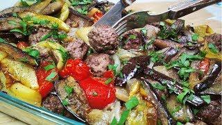 Вкуснейшее Жаркое с фрикадельками и запеченными овощами. Нарезать сложить и в духовку!