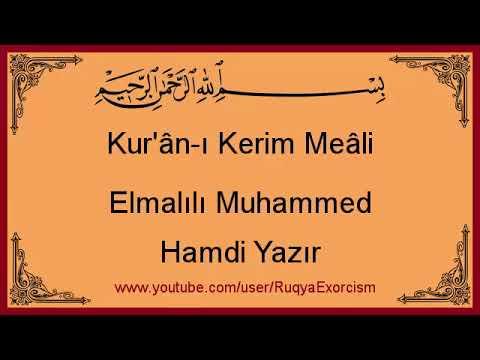 Kur'ân-ı Kerîm Meali 13- . Cüz | Feyzü'l-Furkân Açıklamalı Meali