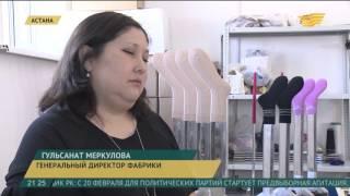 Казахстанские товары завоевывают зарубежные рынки(, 2016-02-19T16:18:29.000Z)