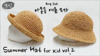 Eng Sub) Crochet Kids Summer H…