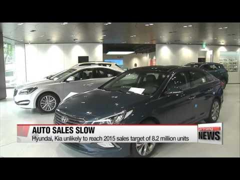 Hyundai, Kia unlikely to reach 2015 sales target of 8.2 million units   현대기아차 올해
