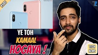 Redmi Note 5 Pro For Rs.649 Only,Honor 9N India,Mi A2 Lite,Samsung S10,Apple Durghatna,Intex 5 #585