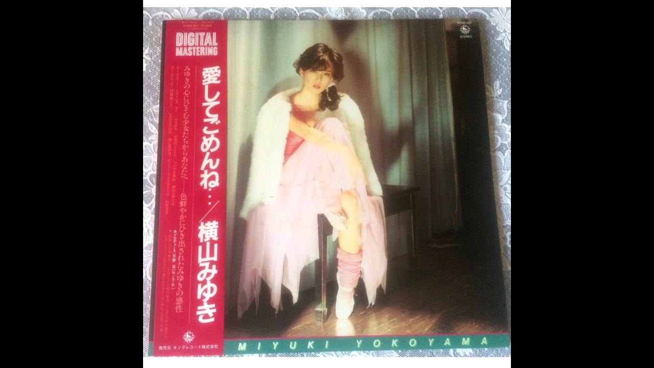 Leaked Miyuki Yokoyama nudes (47 pics), Paparazzi