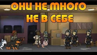 Fallout Shelter #30 НАДО ПОДЫГРАТЬ !