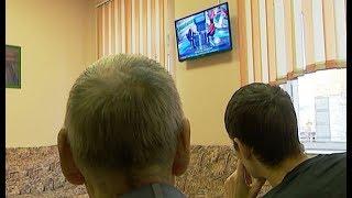 Пациентам горбольницы подарили телевизор