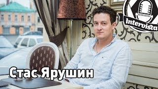 Intervista - Стас Ярушин (актер сериала Универ)