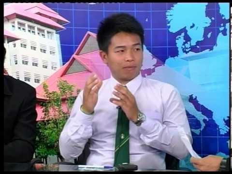 รอบรั้วราชภัฏ เทปที่ี 258 การเลือกตั้งนายกองค์การนักศึกษา 2557