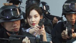 Video Seohyun - MBC @Thief,Mr.Thief ''도둑놈 도둑님'' Poster Photoshoot Making Film CUT . download MP3, 3GP, MP4, WEBM, AVI, FLV Desember 2017