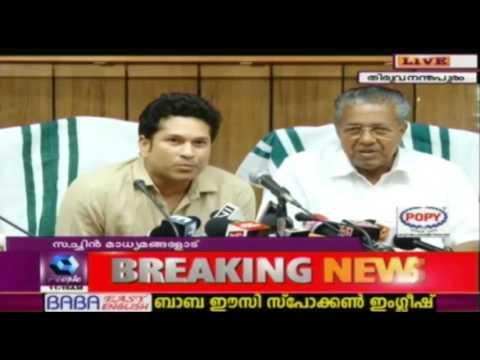 Sachin Tendulkar Announces The Co-owners Of Kerala Blasters After Meeting With Pinarayi Vijayan