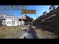 BMW S1000R 石岡市フラワーパーク 花の滑り台 の動画、YouTube動画。