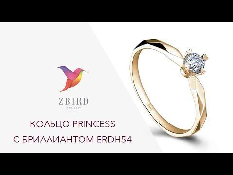 Золотое кольцо с бриллиантом 0,15 карат  ''PRINCESS' ERDH54 от ZBIRD JEWELLERY