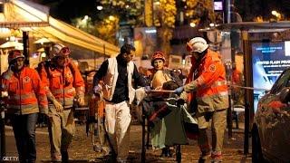 الإرهاب يضرب فرنسا مجددا بشكل قوي وغير مسبوق