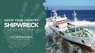 Shipwreck Fukuseki Maru 7 - Namibia