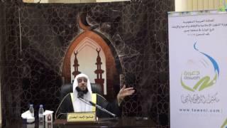 شرح كتاب الحج من عمدة الفقه مع بيان النوازل في الحج للشيخ أ.د. عبدالله السلمي الدرس الأول