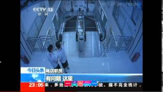 Woman killed in China escalator accident