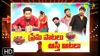 Extra Jabardasth | 8th March 2019  | Full Episode | ETV Telugu