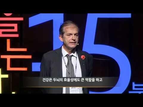 Kor Eng [2015 서울인문포럼X세바시] Wellness건강한 삶은 건강의 핵심이다  프레데릭 살드만 심장전문의 의사 작가