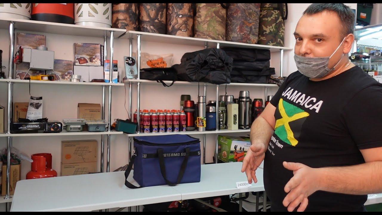 Магазин KingFisher  рыбалка, туризм, кемпинг г. Нур-Султан