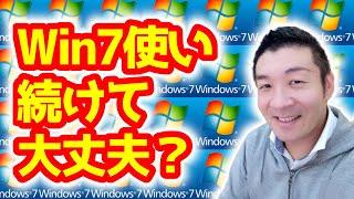 【セミナー動画】Windows10時代のセキュリティ入門