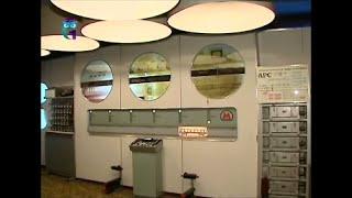 видео Музей метрополитена