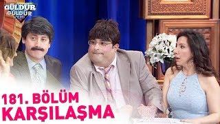 Güldür Güldür Show 181. Bölüm | Karşılaşma