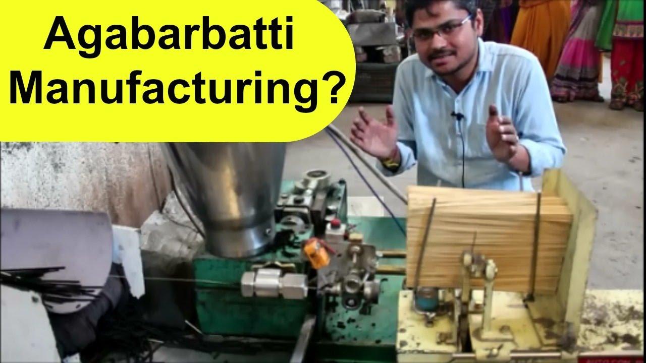 Download Agarbatti Making Business ? अगरबत्ती बनाने का बिज़्नेस ?