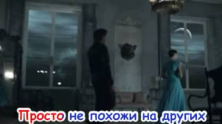 Дима Билан-Мечтатели (Караоке)