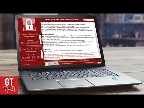 WANNA CRY RANSOMWARE Cyber Attack: Safeguard Your Data (Hindi- हिन्दी)