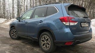 Взял Subaru Forester 2.0 - Овощ? Не думаю...