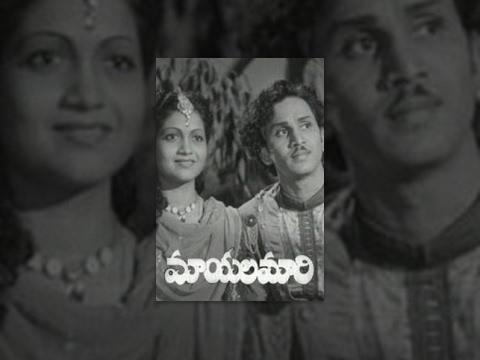 Maayala Mari Telugu Full Movie   ANR   Anjali Devi