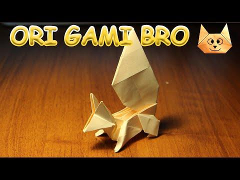 Как сделать белку из бумаги. Оригами белка.