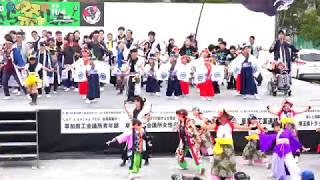 草加ふささら祭り 踊るん♪よさこい2018