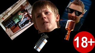 Смертельный секс (XXX), Ловля Читеров в CS GO, Лучший певец России, Сгоревший Школьник!!!