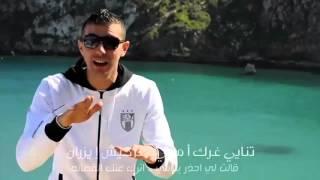 أغنية أمازيغية ريفية (مع الكلمات و الترجمة) agraf lyrics