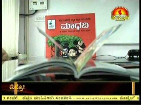 Indyacomics News Coverage Kasturi  Channel : Kannada Novels