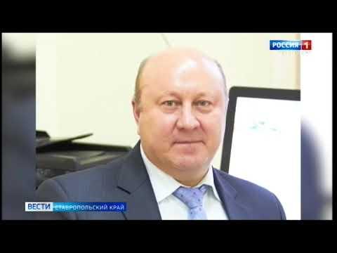 Экс-начальник президентского кадетского училища в Ставрополе признан виновным