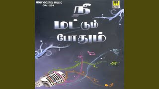 Anantha Thiru