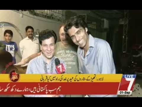 7Newspk | Pakistan | Stage Actor | Tariq Teddy | Eid