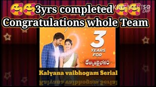Kalyana Vaibhogam | Congratulations For Completing 3 Years | Jay Manga |#kalyanavaibhogamserial