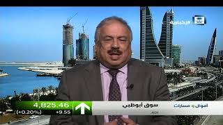 أداء الأسواق الخليجية مع المحلل الاقتصادي أسامة مهران