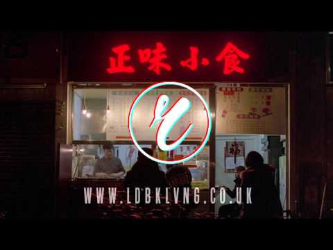 JD. Reid – Rōshi (feat. D Double E)
