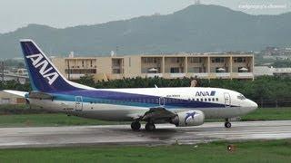 激しすぎるエンジン出力! 石垣空港 ANA WINGS Boeing 737-500 JA302K 離陸 2011.10.22