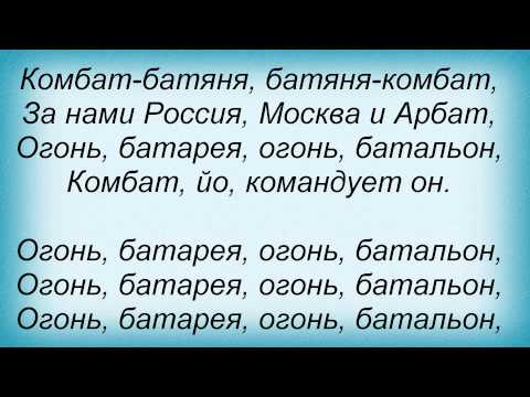 Аккорды к песням Любэ (Николай Расторгуев)
