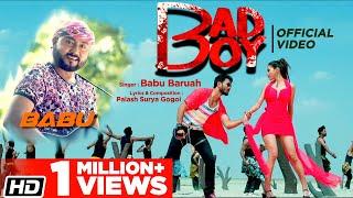 Download Bad Boy   Babu Baruah   Ft. Gunjan   Maulishikha   Bimal Bora   Betal    Latest Assamese Song 2020