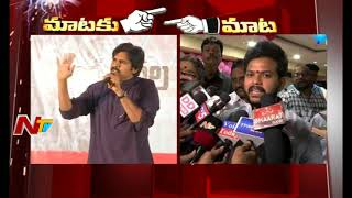 MP Rammohan Naidu Counter to Pawan Kalyan Comments || Mataku Mata || NTV
