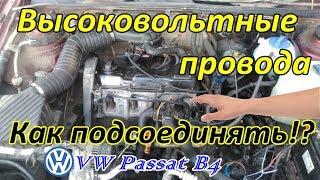 видео Автосалон Авто Фаворит отзывы, информация, контакты